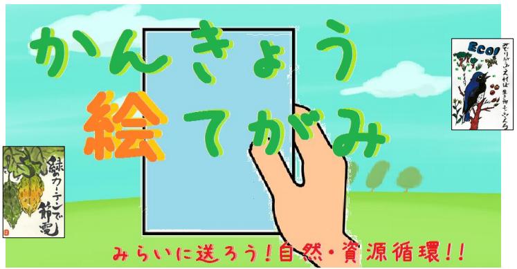 スクリーンショット 2014-05-03 9.58.18