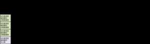 yuryo2014-4